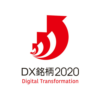 DX Stocks 2020 logo