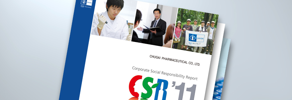 Corporate Social Responsibility Report Back Issues