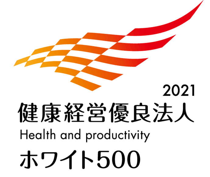 Health and Productivity Management Organization (Large Enterprise Category) (Ministry of Economy, Trade and Industry) logo